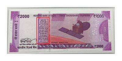 Don Hazaar Rupaye is not mistake. Its marathi word