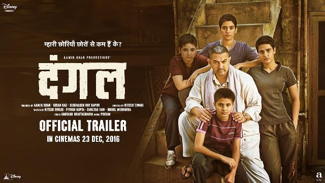 You must set yourself to watch Dangal